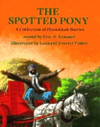 The Spotted Pony: Collection of Hanukkah Stories