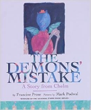 Demon's Mistake, Podwal