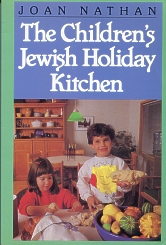 Children's Jewish Cookbook