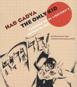 Had Gadya Only Kid, El Lissitzky